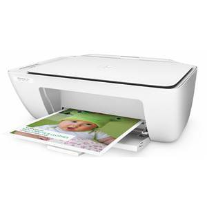 HP DeskJet 2131 7.5ppm Inkjet MFC Printer