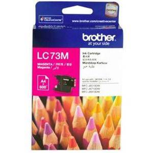 Brother LC73 Magenta Ink Cartridge (600 Pages)