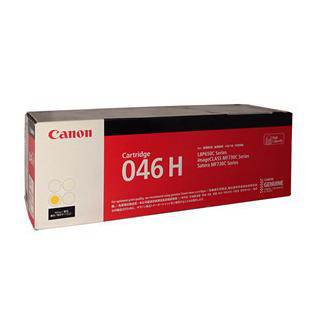 Canon CART046YII Yellow Toner Cartridge (5000 Pages)