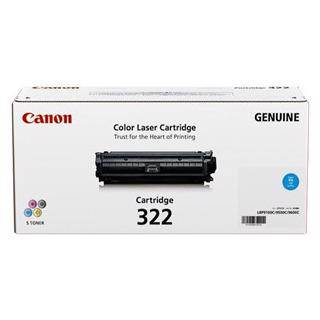 Canon CART322Y Yellow Toner Cartridge (7500 Pages)