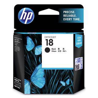 HP 18 Black Ink Cartridge (850 Pages)