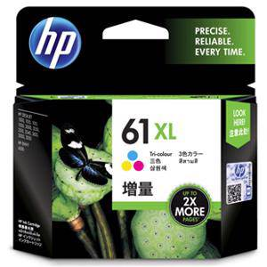 HP 61XL Colour Ink Cartridge (330 Pages)
