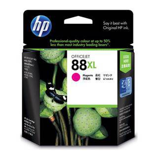 HP 88XL Magenta Ink Cartridge (1700 Pages)