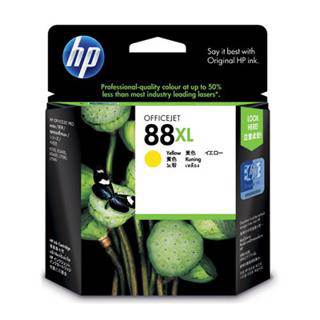 HP 88XL Yellow Ink Cartridge (1700 Pages)