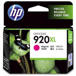 HP 920XL Magenta Ink Cartridge (700 Pages)