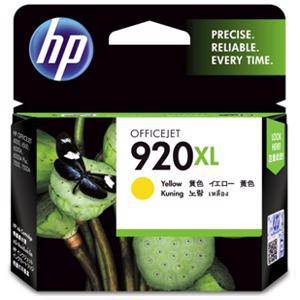 HP 920XL Yellow Ink Cartridge (700 Pages)
