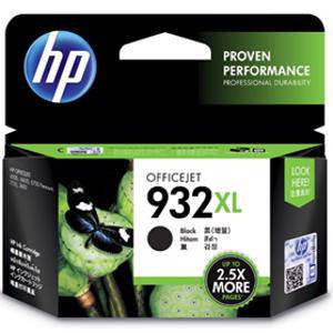 HP 932XL Black Ink Cartridge (1000 Pages)