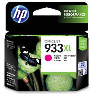 HP 933XL Magenta Ink Cartridge (825 Pages)