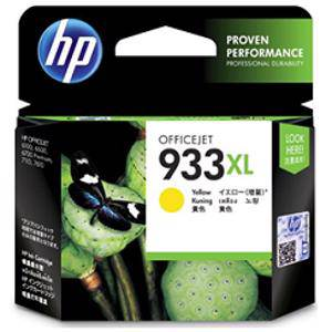 HP 933XL Yellow Ink Cartridge (825 Pages)