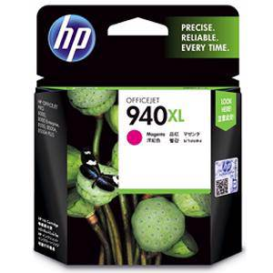 HP 940XL Magenta Ink Cartridge (1400 Pages)