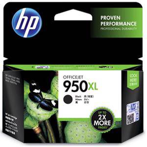 HP 950XL Black Ink Cartridge (2300 Pages)