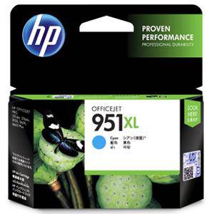 HP 951XL Cyan Ink Cartridge (1500 Pages)