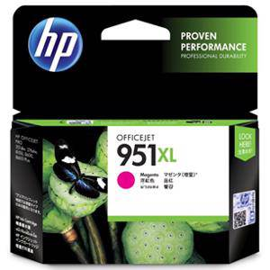 HP 951XL Magenta Ink Cartridge (1500 Pages)
