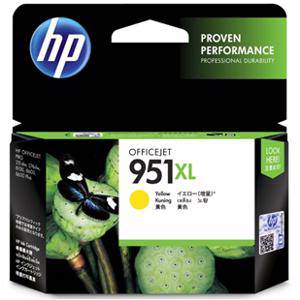 HP 951XL Yellow Ink Cartridge (1500 Pages)