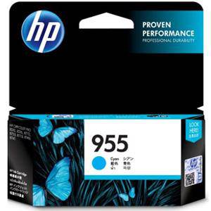 HP 955 Cyan Ink Cartridge (700 Pages)