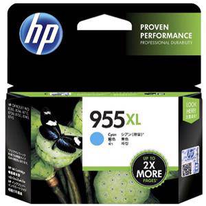 HP 955XL Cyan Ink Cartridge (1600 Pages)