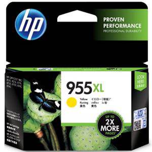 HP 955XL Yellow Ink Cartridge (1600 Pages)