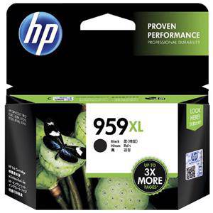 HP 959XL Black Ink Cartridge (3000 Pages)