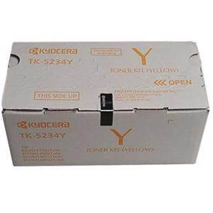 Kyocera TK-5234 Yellow Toner (2200 Pages)